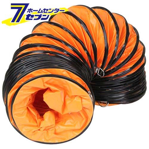 【送料無料】送風機用ダクト230mm CKD230 イングス [電動工具]