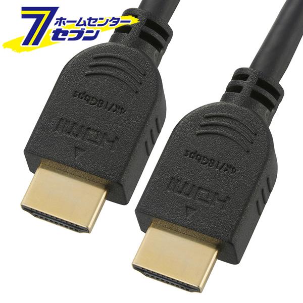 オーム電機 HDMIケーブル 4Kプレミアム 国産品 1.5m 品番 05-0585 4k 至上 hdmiケーブル VIS-C15PR-K ポイントUP:2021年3月4日pm20:00から3月11日am1:59まで ケーブル