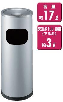 【送料無料】 山崎産業 スモークリン(STヘアーライン)DS-1300