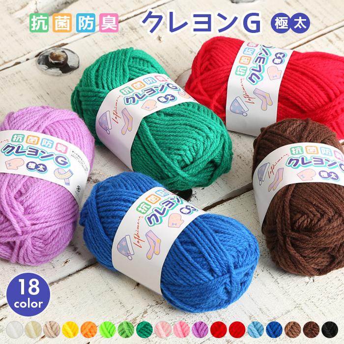 手編み アクリル たわし