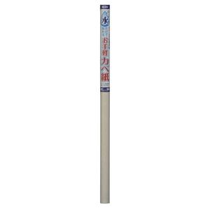 補修 障子 襖 壁紙 新品未使用正規品 MK-5 水だけで貼れるお手軽カベ紙 アサヒペン 保障 92cmX185cm