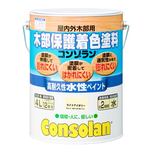 大阪ガスケミカル コンゾラン ライトアイボリー 4L 【4571152250521:12168】