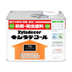 ●大阪ガスケミカル キシラデコール ジェットブラック 7L 【4571152252471:12168】