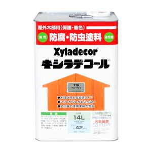 大阪ガスケミカル キシラデコール ブルーグレイ 14L 【4571152252631:12168】