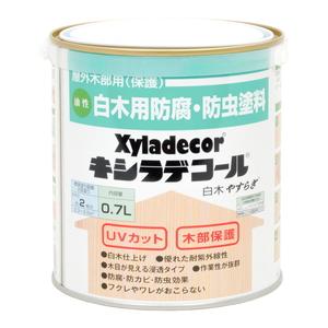 送料無料 一部地域を除く 屋外でも白木の味わいを楽しめる 定価の67%OFF 大阪ガスケミカル キシラデコール 0.7L 白木ヤスラギ