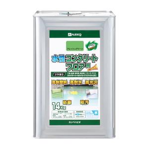 カンペハピオ 水性コンクリートF Fグリーン 14K 【4972910234331:12168】