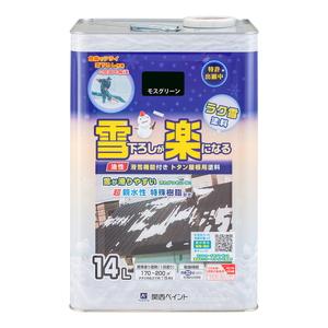 カンペハピオ 楽雪塗料 モスグリーン 14L 【4972910329594:12168】