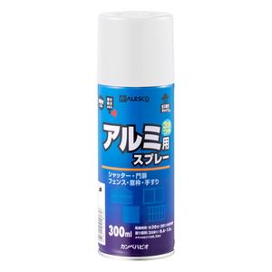 アルミ建材との密着性に優れた塗料 スプレータイプ カンペハピオ 油性アルミ用スプレー 白 いよいよ人気ブランド 待望
