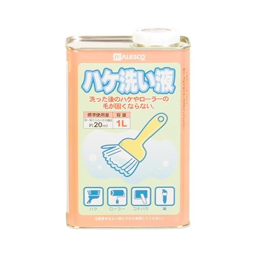 塗料 塗装補助剤 薄め液 1L 今だけスーパーセール限定 限定モデル カンペハピオ ハケ洗イ液