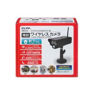 朝日電器 増設カメラIP54 CMS-C70【4901087203628:1341】