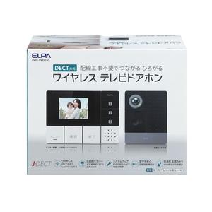 朝日電器 DECTワイヤレステレビドアホン DHS-SM2030【4901087207824:1341】