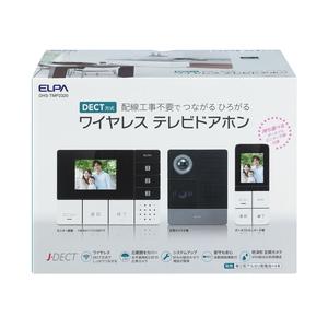 朝日電器 DECTワイヤレステレビドアホン DHS-TMP2320【4901087207848:1341】