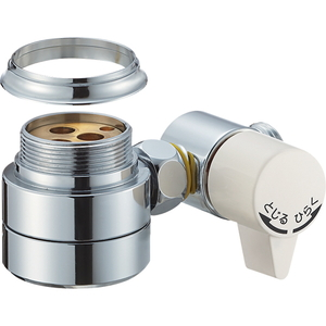 三栄水栓 シングル混合栓用分岐アダプター B98-8C【4973987139116:13750】