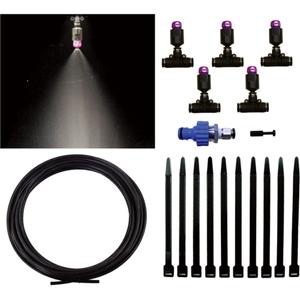 三栄水栓 ミストセット(水栓直結タイプ) ECXH1711S-13-ZA【4973987212376:13750】