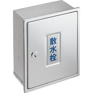 三栄水栓 カギ付散水栓ボックス(壁面用) R81-1K-235X190【4973987871894:13750】