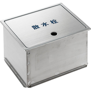 三栄水栓 散水栓ボックス R8120【4973987871931:13750】