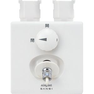 三栄水栓 水道用コンセント シンプレット シンプレット V965LU-3 三栄水栓【4973987199431:13750】, カササチョウ:53864bbc --- sunward.msk.ru