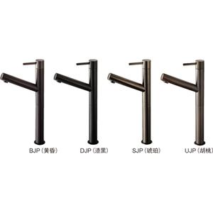 三栄水栓 立水栓 Y5075H-2T-UJP-13【4973987440106:13750】