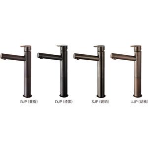三栄水栓 立水栓 Y50750H-2T-DJP-13【4973987440120:13750】