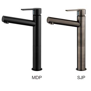 三栄水栓 シングルワンホール洗面混合栓 K4750NV-2T-MDP-13【4973987610936:13750】