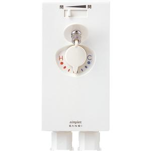 三栄水栓 ミキシング シンプレット K960LU-1【4973987627224:13750】
