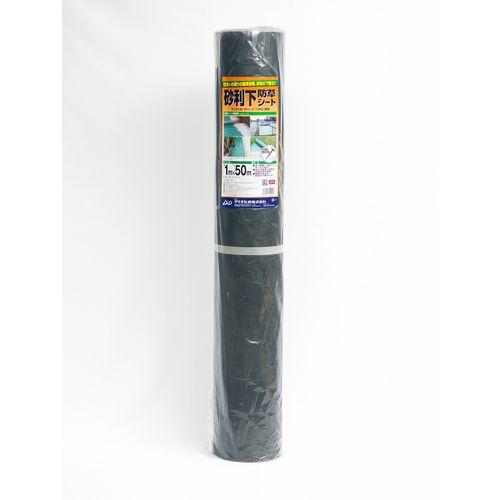 Dio(ダイオ化成) 砂利下防草シート (色)緑 (サイズ)1m×50m 【4960256252416:13900】