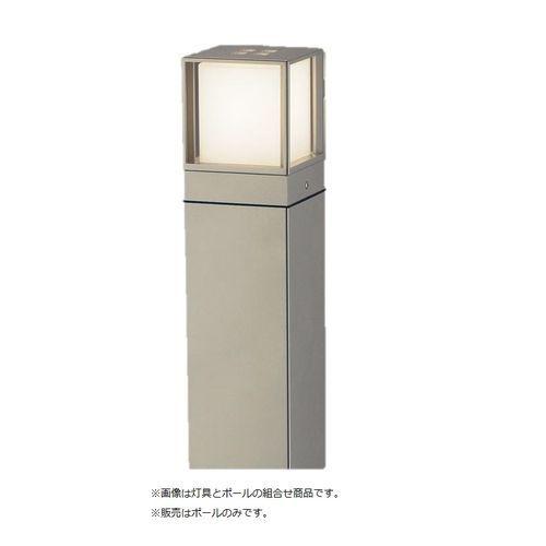 パナソニック エントランスライト用ポール HK25065Y【4547441411799:14430】