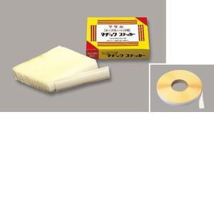 マサル工業 ループカーペット用ステッカー25m巻 25mm 25RMS25【4528944020374:14430】