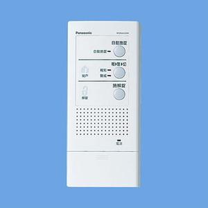 パナソニック 電気錠操作器 1回路 露出型 WQN4503W WQN4503W【4547441135732:14430】