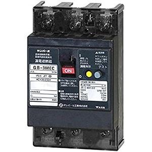 テンパール工業 Eシリーズ 経済タイプ 漏電遮断器 OC付 3MEC10015S【4950870115952:14430】