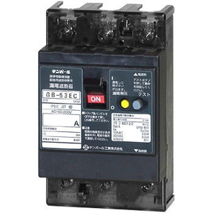 テンパール工業 Eシリーズ 経済タイプ 漏電遮断器 OC付 53EC50304【4950870119622:14430】