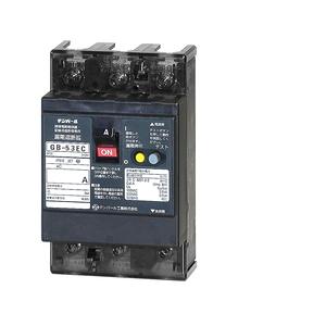 テンパール工業 Eシリーズ 経済タイプ 漏電遮断器OC付50A(11kW)-30mA 警報スイッチ付 53EC5030P【4950870119660:14430】