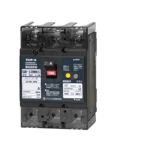 テンパール工業 分電盤協約形サイズ 漏電遮断器OC付 2.6A(0.4kW)-30mA 警報スイッチ付 33MKC02630P【4950870130795:14430】