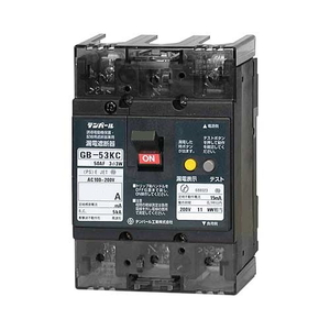 テンパール工業 Kシリーズ 分電盤協約形サイズ 漏電遮断器OC付40A-30mA 警報スイッチ付 53KC4030P【4950870132447:14430】