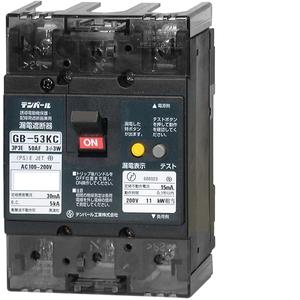 テンパール工業 Kシリーズ 分電盤協約形サイズ 漏電遮断器 OC付 50A 53KC5030【4950870132485:14430】