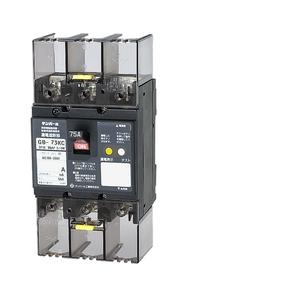 テンパール工業 Kシリーズ 分電盤協約形サイズ 漏電遮断器 OC付 75A 18.5kW 73KC7530【4950870132867:14430】