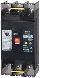 テンパール工業 Eシリーズ 経済タイプ 漏電遮断器 OC付 72EC7530【4950870149728:14430】