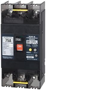 テンパール工業 Eシリーズ 経済タイプ 漏電遮断器 OC付 73EC75W2【4950870150885:14430】