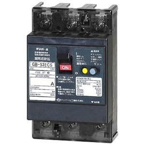 テンパール工業 太陽光発電システム用太陽光発電システム側用 逆接続対応型 漏電遮断器 OC付 53ECS3030【4950870176021:14430】