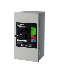 テンパール工業 配線用遮断器組込 ボックスブレーカ スチール製防塵ボックス BD63E30【4950870028627:14430】