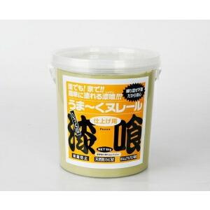 補修 補修資材 屋内壁補修 DIY しっくい 日本プラスター ●日本正規品● うまーくヌレール 漆喰 うまくぬれーる 大人気 5kg 若草