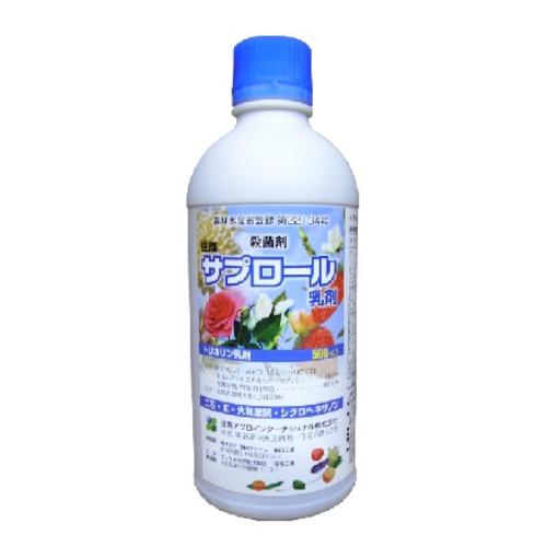 農業薬品 日本メーカー新品 農業用一般薬品 畑作用殺虫 殺菌剤 サプロール乳剤 500ml 直送商品 住商アグロ