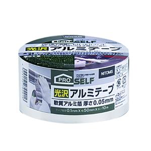 補修 定番 テープ 補修用 ニトムズ J3060 50mm×10m 光沢アルミテープ デポー