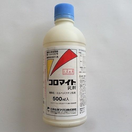 農業薬品 農業用一般薬品 畑作用殺虫 殺菌剤 即日出荷 三井化学アグロ 500ml コロマイト乳剤 驚きの値段で