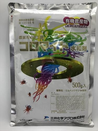 三井化学アグロ コロマイト水和剤 500g【4562146022415:16210】
