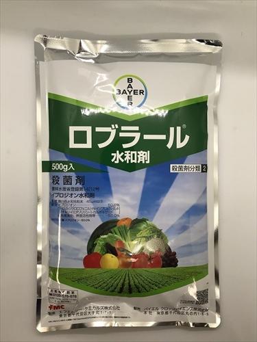 農業薬品 農業用一般薬品 畑作用殺虫 殺菌剤 500g ロブラール水和剤 スーパーSALE セール期間限定 バイエルクロップサイエンス 低廉