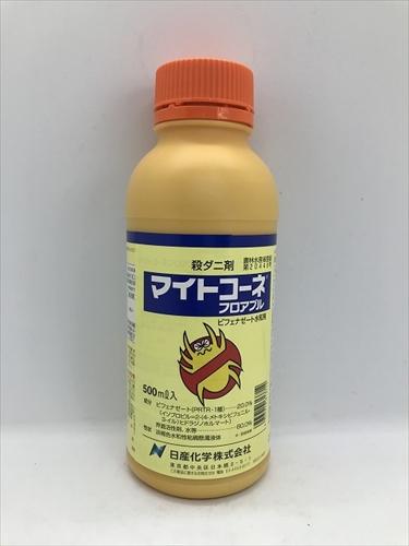農業薬品 農業用一般薬品 畑作用殺虫 殺菌剤 日産化学 マイトコーネフロアブル 高級品 超特価 500ml