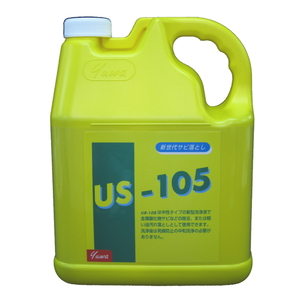 友和 中性サビ落とし US-105 4L [作業工具 オイル・ウエス 洗浄剤] 【4516825002823:16480】