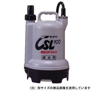 寺田 底水用水中ポンプ  50HZ CSL-100L【4975567181898:16480】