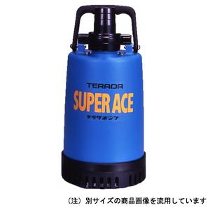 寺田 スーパーエース   60Hz S-220【4975567186275:16480】